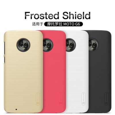 2c9d85bfd Motorola Moto G6 Frosted Shield Nillkin + Lamina