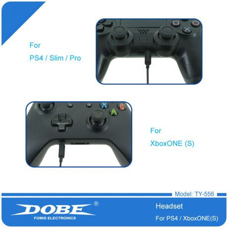 DOBE-PS-4-Headset-with-Microphone-Volume (1)