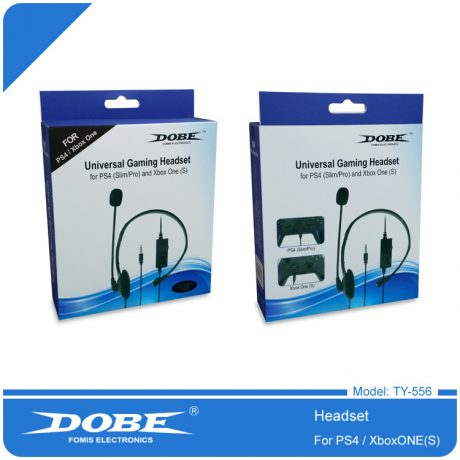 DOBE-PS-4-Headset-with-Microphone-Volume (2)