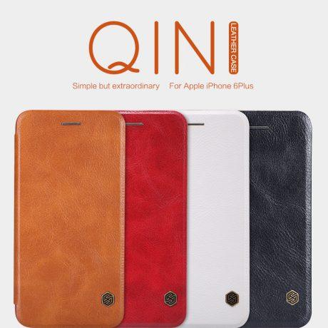 iphone 6 plus quin