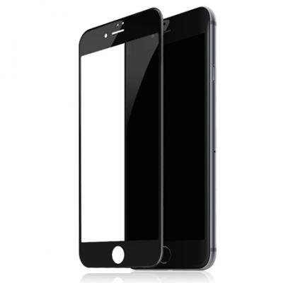 3d2a2def15e Apple Iphone 7 Vidrio Templado 3d Curva Full. Descripción del producto.