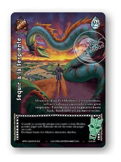 kilimanjaro-3-display-myl-envio-gratis-juegomania-D_NQ_NP_923326-MLC31641827909_072019-F